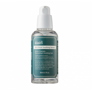 Rich Moist Soothing Serum bottle 160802 (Small)-400x400