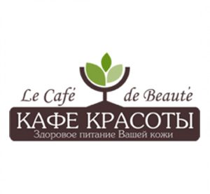 Le Cafe De Beaute