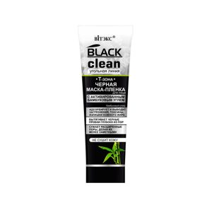 black clean czarna maska